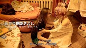 映画「ライカ」今関あきよし監督作品―予告編 on Vimeo.MP4 - 00;08;14.971