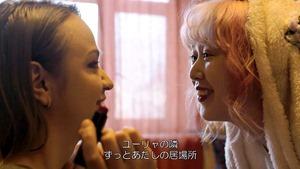 映画「ライカ」今関あきよし監督作品―予告編 on Vimeo.MP4 - 00;09;28.708