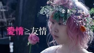 映画「ライカ」今関あきよし監督作品―予告編 on Vimeo.MP4 - 00;12;37.120