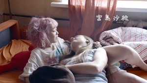 映画「ライカ」今関あきよし監督作品―予告編 on Vimeo.MP4 - 00;10;42.965