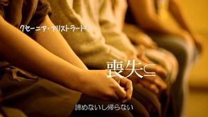 映画「ライカ」今関あきよし監督作品―予告編 on Vimeo.MP4 - 00;15;03.686