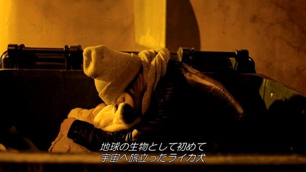 映画「ライカ」今関あきよし監督作品―予告編 on Vimeo.MP4 - 00;26;36.957