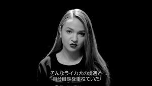 映画「ライカ」今関あきよし監督作品―予告編 on Vimeo.MP4 - 00;35;23.416