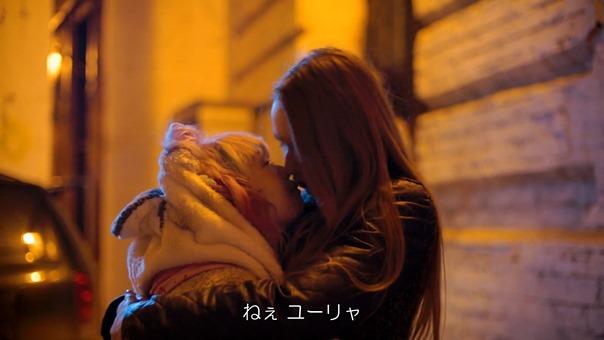 映画「ライカ」今関あきよし監督作品―予告編 on Vimeo.MP4 - 00;46;01.289