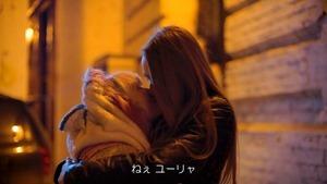 映画「ライカ」今関あきよし監督作品―予告編 on Vimeo.MP4 - 00;46;04.193