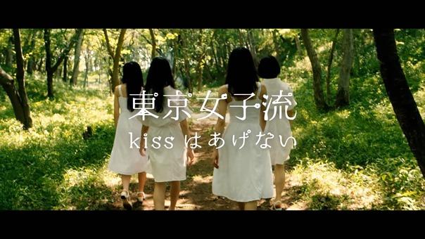 東京女子流 _ kissはあげない MUSIC VIDEO - YouTube.MKV - 00221