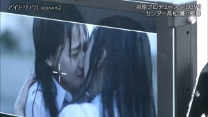 Kono Yubi S2 - 01.ts - 00018