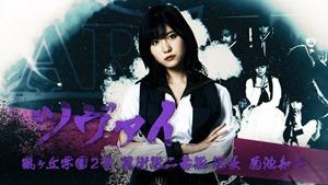 180725 Majimuri Gakuen ep01.ts - 00018