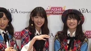 AKB48 が音ゲー発売!横山由依「前田敦子さん結婚おめでたい」.MP4 - 00113