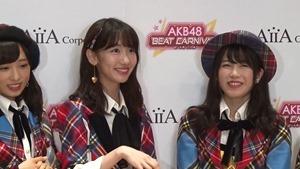 AKB48 が音ゲー発売!横山由依「前田敦子さん結婚おめでたい」.MP4 - 00114