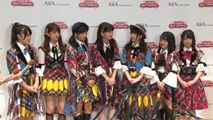 AKB48 が音ゲー発売!横山由依「前田敦子さん結婚おめでたい」.MP4 - 00001