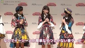 AKB48、新作音楽ゲームアプリをアピール 柏木由紀はNGT48メンバーとバーベキューしたことも告白 アイア 音楽ゲームアプリ『AKB48ビートカーニバル』記者発表会.MP4 - 00000