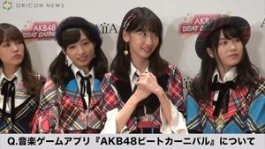 AKB48、新作音楽ゲームアプリをアピール 柏木由紀はNGT48メンバーとバーベキューしたことも告白 アイア 音楽ゲームアプリ『AKB48ビートカーニバル』記者発表会.MP4 - 00012