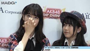 """AKB48柏木由紀、秋元康公認の""""おつぼねババア""""宣言 指原莉乃と「ずぶとくいる」 「AKB48ビートカーニバル」記者発表会4.MP4 - 00031"""