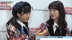 """AKB48柏木由紀、秋元康公認の""""おつぼねババア""""宣言 指原莉乃と「ずぶとくいる」 「AKB48ビートカーニバル」記者発表会4.MP4 - 00040"""