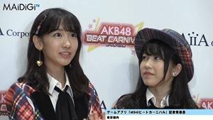 """AKB48柏木由紀、秋元康公認の""""おつぼねババア""""宣言 指原莉乃と「ずぶとくいる」 「AKB48ビートカーニバル」記者発表会4.MP4 - 00088"""