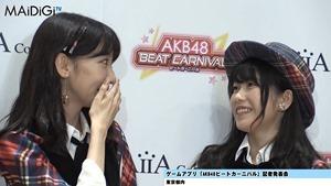 """AKB48柏木由紀、秋元康公認の""""おつぼねババア""""宣言 指原莉乃と「ずぶとくいる」 「AKB48ビートカーニバル」記者発表会4.MP4 - 00095"""