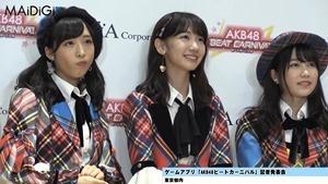 """AKB48柏木由紀、秋元康公認の""""おつぼねババア""""宣言 指原莉乃と「ずぶとくいる」 「AKB48ビートカーニバル」記者発表会4.MP4 - 00078"""