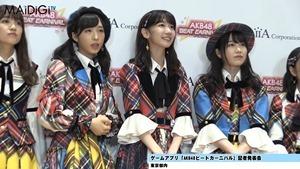 """AKB48柏木由紀、秋元康公認の""""おつぼねババア""""宣言 指原莉乃と「ずぶとくいる」 「AKB48ビートカーニバル」記者発表会4.MP4 - 00079"""