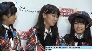 """AKB48柏木由紀、秋元康公認の""""おつぼねババア""""宣言 指原莉乃と「ずぶとくいる」 「AKB48ビートカーニバル」記者発表会4.MP4 - 00113"""