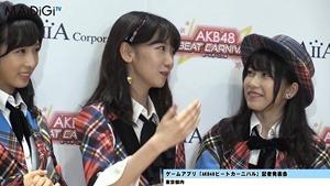 """AKB48柏木由紀、秋元康公認の""""おつぼねババア""""宣言 指原莉乃と「ずぶとくいる」 「AKB48ビートカーニバル」記者発表会4.MP4 - 00123"""