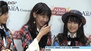 """AKB48柏木由紀、秋元康公認の""""おつぼねババア""""宣言 指原莉乃と「ずぶとくいる」 「AKB48ビートカーニバル」記者発表会4.MP4 - 00116"""
