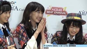 """AKB48柏木由紀、秋元康公認の""""おつぼねババア""""宣言 指原莉乃と「ずぶとくいる」 「AKB48ビートカーニバル」記者発表会4.MP4 - 00129"""
