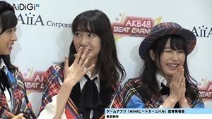 """AKB48柏木由紀、秋元康公認の""""おつぼねババア""""宣言 指原莉乃と「ずぶとくいる」 「AKB48ビートカーニバル」記者発表会4.MP4 - 00145"""