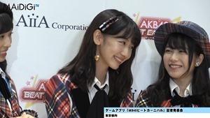 """AKB48柏木由紀、秋元康公認の""""おつぼねババア""""宣言 指原莉乃と「ずぶとくいる」 「AKB48ビートカーニバル」記者発表会4.MP4 - 00222"""