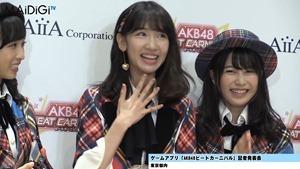 """AKB48柏木由紀、秋元康公認の""""おつぼねババア""""宣言 指原莉乃と「ずぶとくいる」 「AKB48ビートカーニバル」記者発表会4.MP4 - 00137"""