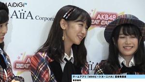"""AKB48柏木由紀、秋元康公認の""""おつぼねババア""""宣言 指原莉乃と「ずぶとくいる」 「AKB48ビートカーニバル」記者発表会4.MP4 - 00223"""