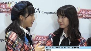 """AKB48柏木由紀、秋元康公認の""""おつぼねババア""""宣言 指原莉乃と「ずぶとくいる」 「AKB48ビートカーニバル」記者発表会4.MP4 - 00038"""