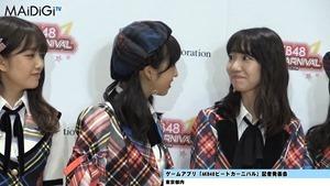"""""""音ゲーマニア""""柏木由紀、小学時代は「観衆集めるぐらい」「AKB48ビートカーニバル」記者発表会3.MP4 - 00086"""