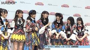 """""""音ゲーマニア""""柏木由紀、小学時代は「観衆集めるぐらい」「AKB48ビートカーニバル」記者発表会3.MP4 - 00261"""