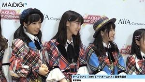 """""""音ゲーマニア""""柏木由紀、小学時代は「観衆集めるぐらい」「AKB48ビートカーニバル」記者発表会3.MP4 - 00280"""