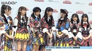 """""""音ゲーマニア""""柏木由紀、小学時代は「観衆集めるぐらい」「AKB48ビートカーニバル」記者発表会3.MP4 - 00014"""
