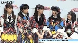 """""""音ゲーマニア""""柏木由紀、小学時代は「観衆集めるぐらい」「AKB48ビートカーニバル」記者発表会3.MP4 - 00016"""