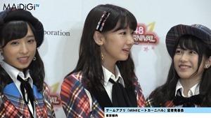 """""""音ゲーマニア""""柏木由紀、小学時代は「観衆集めるぐらい」「AKB48ビートカーニバル」記者発表会3.MP4 - 00020"""