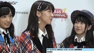 """""""音ゲーマニア""""柏木由紀、小学時代は「観衆集めるぐらい」「AKB48ビートカーニバル」記者発表会3.MP4 - 00025"""