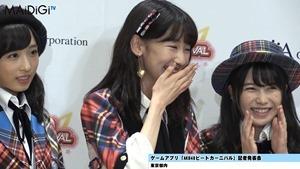 """""""音ゲーマニア""""柏木由紀、小学時代は「観衆集めるぐらい」「AKB48ビートカーニバル」記者発表会3.MP4 - 00027"""