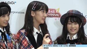 """""""音ゲーマニア""""柏木由紀、小学時代は「観衆集めるぐらい」「AKB48ビートカーニバル」記者発表会3.MP4 - 00031"""