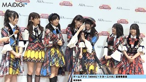 """""""音ゲーマニア""""柏木由紀、小学時代は「観衆集めるぐらい」「AKB48ビートカーニバル」記者発表会3.MP4 - 00243"""