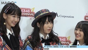 """""""音ゲーマニア""""柏木由紀、小学時代は「観衆集めるぐらい」「AKB48ビートカーニバル」記者発表会3.MP4 - 00042"""