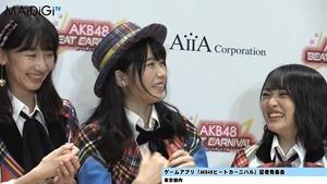 """""""音ゲーマニア""""柏木由紀、小学時代は「観衆集めるぐらい」「AKB48ビートカーニバル」記者発表会3.MP4 - 00045"""