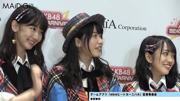 """""""音ゲーマニア""""柏木由紀、小学時代は「観衆集めるぐらい」「AKB48ビートカーニバル」記者発表会3.MP4 - 00046"""
