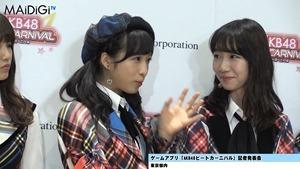 """""""音ゲーマニア""""柏木由紀、小学時代は「観衆集めるぐらい」「AKB48ビートカーニバル」記者発表会3.MP4 - 00062"""