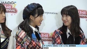 """""""音ゲーマニア""""柏木由紀、小学時代は「観衆集めるぐらい」「AKB48ビートカーニバル」記者発表会3.MP4 - 00066"""