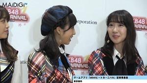 """""""音ゲーマニア""""柏木由紀、小学時代は「観衆集めるぐらい」「AKB48ビートカーニバル」記者発表会3.MP4 - 00067"""