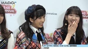 """""""音ゲーマニア""""柏木由紀、小学時代は「観衆集めるぐらい」「AKB48ビートカーニバル」記者発表会3.MP4 - 00070"""
