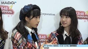 """""""音ゲーマニア""""柏木由紀、小学時代は「観衆集めるぐらい」「AKB48ビートカーニバル」記者発表会3.MP4 - 00074"""
